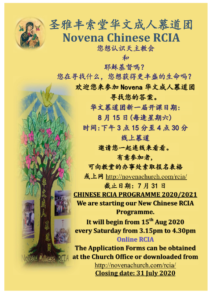 RCIA-Novena-Church-Chinese
