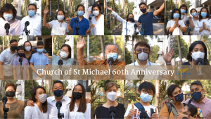 Church of St Michael CSM- Feast Day 2021